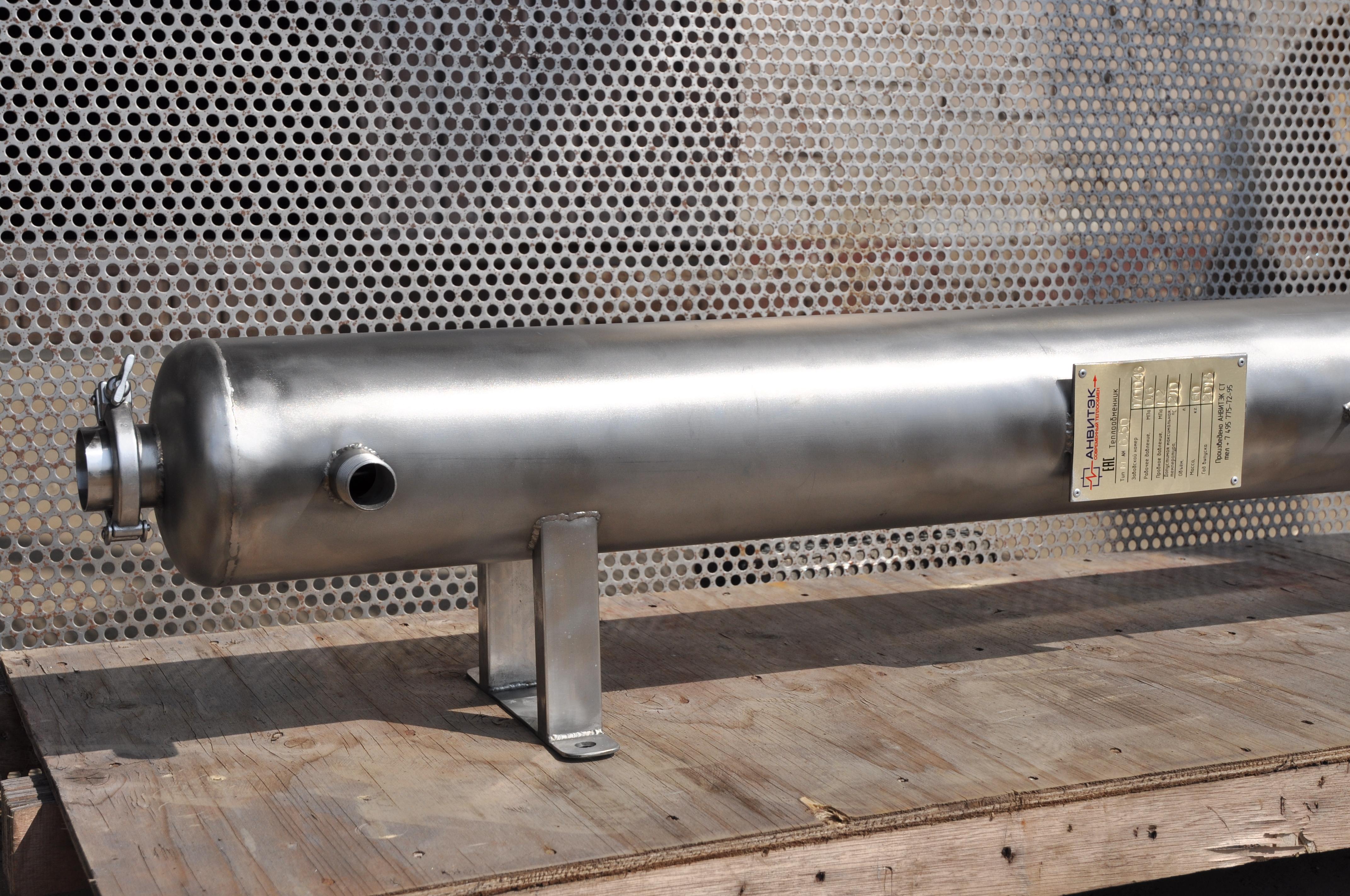 Кожухотрубный теплообменник для пива Кожухотрубный теплообменник Alfa Laval Aalborg MD 35 Липецк
