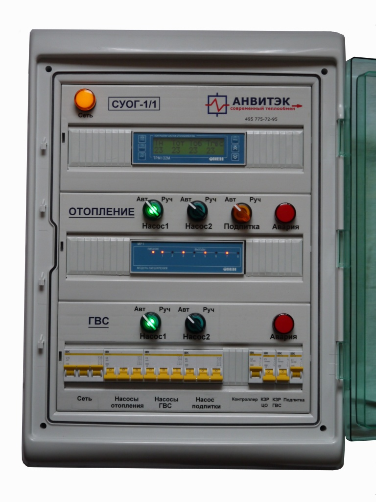 Пластинчатый теплообменник Анвитэк AX 10 Абакан Оборудование для очистки теплообменников CIP 400L Королёв